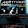 Castiga un abonament la Artmania Festival